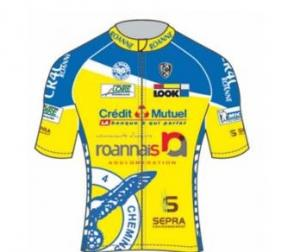 2015 maillot cr4c roanne