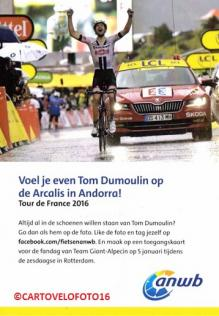 2016 cp dumoulin tom