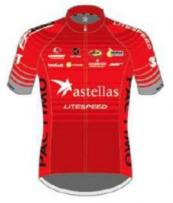 2016 maillot astellas cycling team