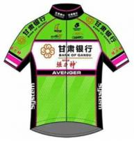 2016 maillot china conti t of gansu bank