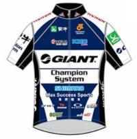 2016 maillot giant champion system