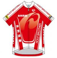 2016 maillot holy brother ct