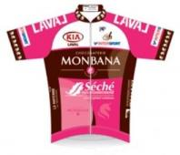 2016 maillot laval cyclisme 53