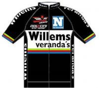 2016 maillot verandas willems