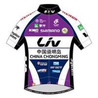 2017 maillot china chongming liv pro cycling