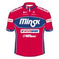 2017 maillot minsk cycling club