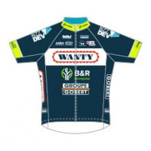 2017 maillot wanty groupe gobert