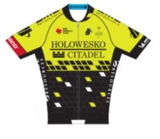 2018 maillot holowesko