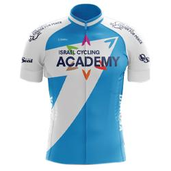 2019 maillot israel c academy